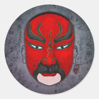 Máscaras chinas de la ópera - Guan Yu Pegatinas Redondas