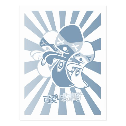 Mascota del fantasma tarjeta postal