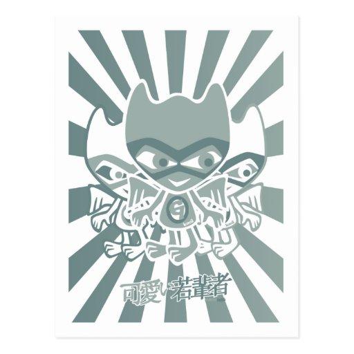 Mascota del Gargoyle Tarjeta Postal