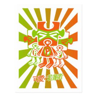 Mascota del rompecabezas tarjeta postal