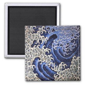 Masculine Wave, Hokusai Refrigerator Magnet