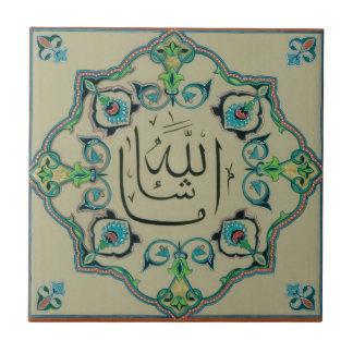 Ma'sh Allah Tile