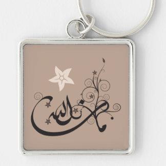 MashaAllah - alabanza islámica - caligrafía árabe Llavero Cuadrado Plateado