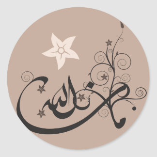 MashaAllah - alabanza islámica - caligrafía árabe Pegatina Redonda