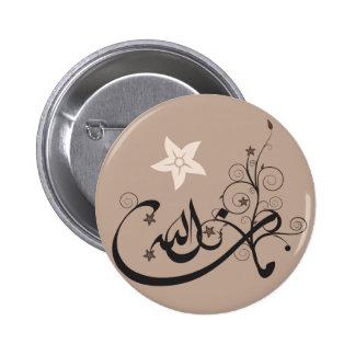 MashaAllah - alabanza islámica - caligrafía árabe Pin Redondo De 2 Pulgadas