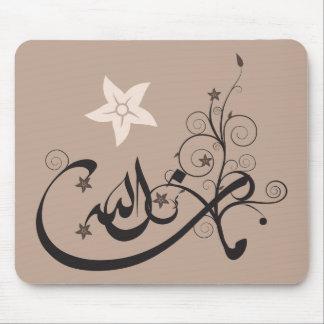MashaAllah - alabanza islámica - caligrafía árabe Tapete De Ratón