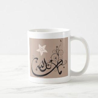 MashaAllah - alabanza islámica - caligrafía árabe Taza