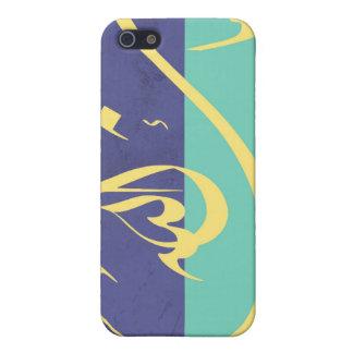 MashaAllah - bendición islámica - caligrafía árabe iPhone 5 Carcasa