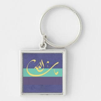 MashaAllah - bendición islámica - caligrafía árabe Llaveros