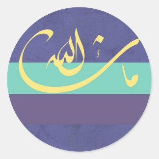 MashaAllah - bendición islámica - caligrafía árabe Pegatina Redonda