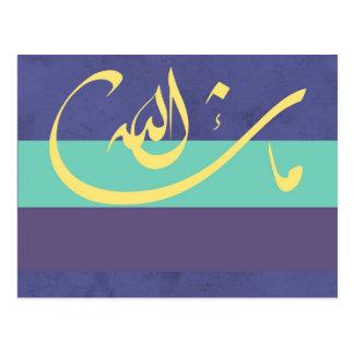 MashaAllah - bendición islámica - caligrafía árabe Postales