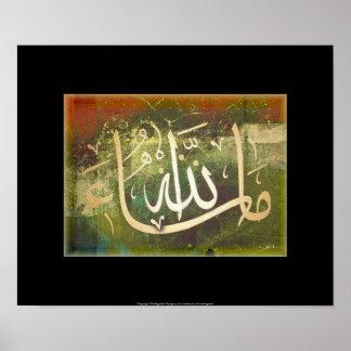MashaAllah calligraphic islamic art poster