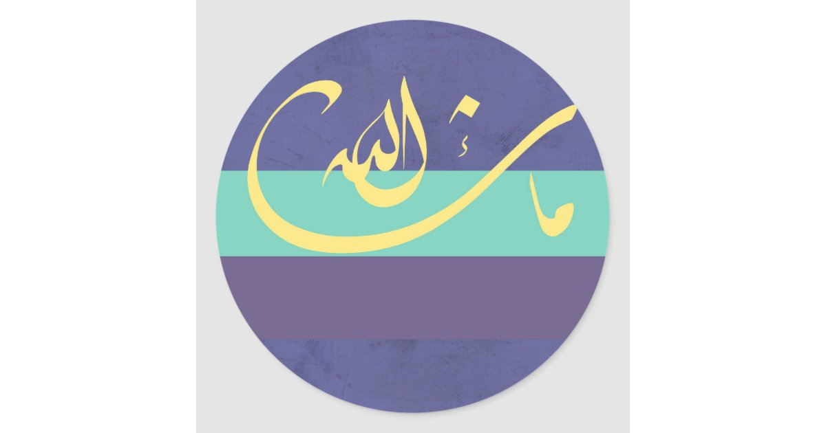 mashaallah islamic blessing arabic calligraphy classic round sticker zazzle. Black Bedroom Furniture Sets. Home Design Ideas