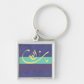 MashaAllah - Islamic blessing - Arabic calligraphy Silver-Colored Square Keychain