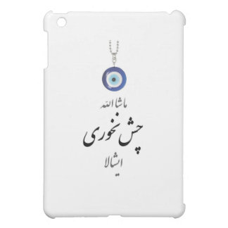 Mashala Chesh Nakhori Ishala iPad Mini Case