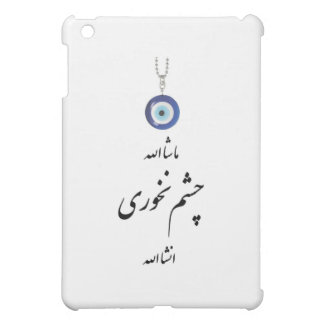 Mashalah Cheshm Nakhori Ishalah iPad Mini Case