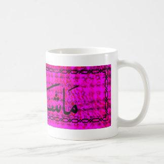 mashallah mug