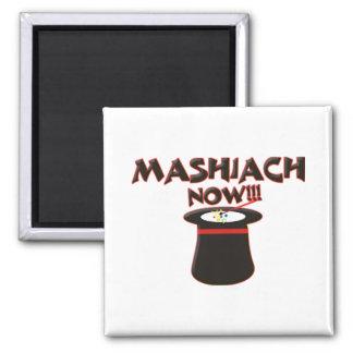 Mashiach ahora imán cuadrado