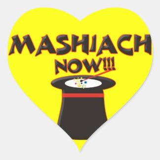 Mashiach ahora pegatina en forma de corazón