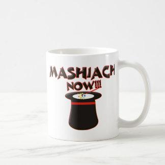 Mashiach ahora taza básica blanca