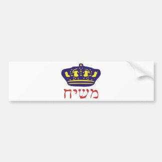 Mashiach Bumper Stickers