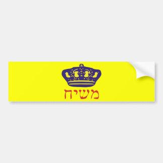Mashiach Car Bumper Sticker
