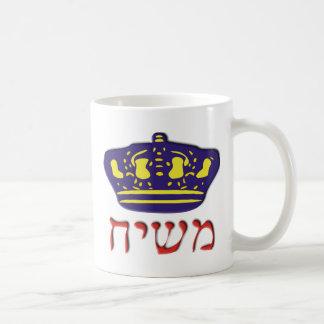 Mashiach Coffee Mug
