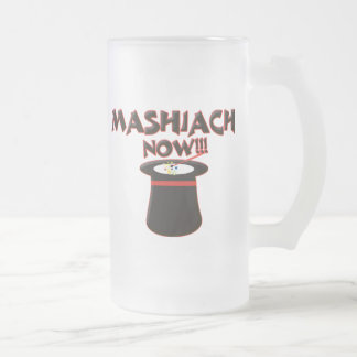 Mashiach Now 16 Oz Frosted Glass Beer Mug