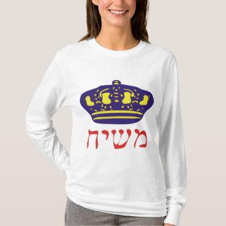 Mashiach T-Shirt
