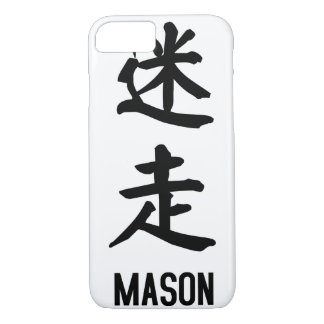 """""""MASON"""" in Kanji iPhone 8/7 Case"""