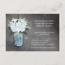 Mason Jar Floral | RSVP