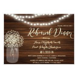 Mason Jar & lights Rehearsal Dinner Invitation