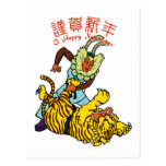 New Year's greeting card Teacher master Rabbit Rabbit 卯 Tiger 寅 rabbit tiger monterrey montreal otaku manga samurai pop japan japanese art illustration Japan