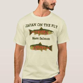 Masu Salmon of Japan T-Shirt