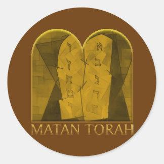 Matan Torah Classic Round Sticker