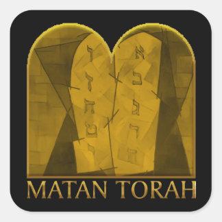 Matan Torah Square Sticker