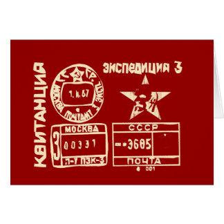 Matasellos soviéticos tarjeta de felicitación