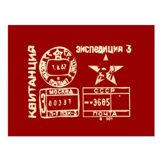 Matasellos soviéticos postal