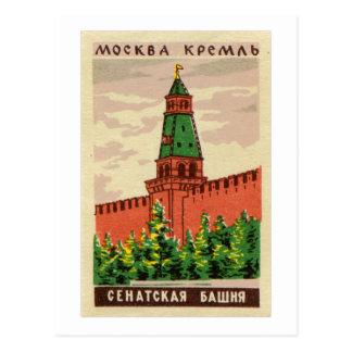 Matchbook de Checo Checoslovaquia Mockba del Postales