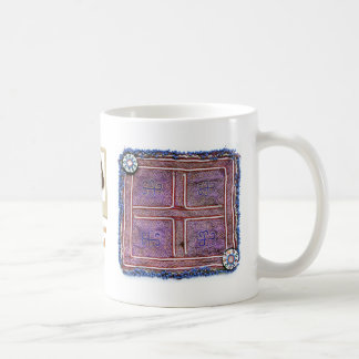 Materia textil afgana del vintage: Púrpura Taza