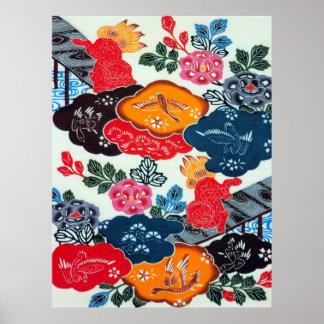 Materia textil japonesa del kimono del vintage (Bi Poster