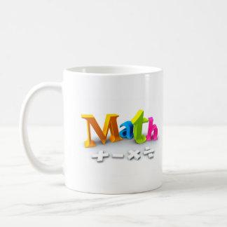 Math mug2 mugs
