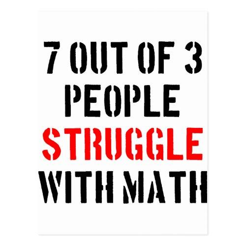 Math Struggle Postcard
