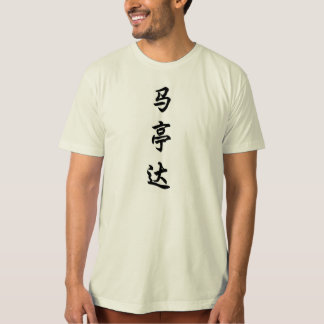 matilda camisas