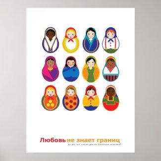 Matroyshka International Adoption Nesting Dolls print