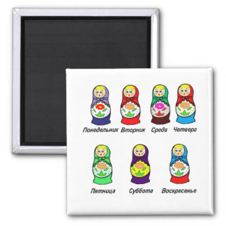 Matryoshka Days of the Week Magnet