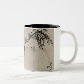 Matsu ni yukidaruma Two-Tone coffee mug