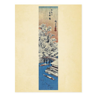 Matsuchiyama, after snow by Ando,Hiroshige Postcards