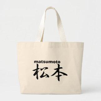 matsumoto jumbo tote bag