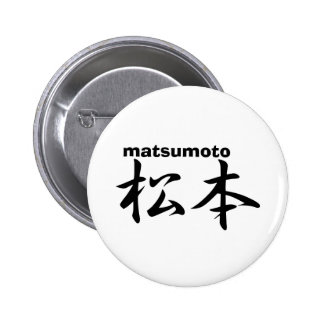 matsumoto 2 inch round button